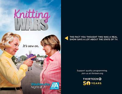 Knitting Wars fake TV banner from PBS